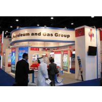 2015年第20届伊朗国际石油、天然气展览会