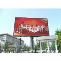 供应供应室外上海LED广告大电视屏幕全套电子屏产品总价格
