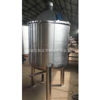 供应日化搅拌罐 膏霜加热搅拌机 洁面乳搅拌配料桶