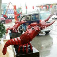 北京仿真玻璃钢螃蟹海马龙虾雕塑海龟贝壳动物雕塑公司 玻璃钢制品厂家