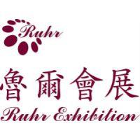 2016年第十一届孟加拉国际塑橡胶、包装、印刷工业展览会
