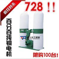 除尘设备双筒布袋吸尘机//木工吸尘器/集尘器 单桶 双桶木工机械