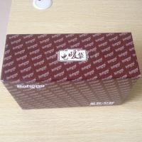 热水袋盒子包装博弘热水袋盒子专拍