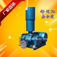 热卖JHSR-250型罗茨鼓风机|压力高|风量大|噪音低|节能环保产品