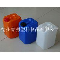 塑料桶生产厂家供应25升塑料桶,25公斤塑料桶,25公斤化工桶,25升化工桶