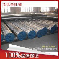 江苏现货供应宝钢0Cr19Ni9N不锈钢薄板 0Cr19Ni9N不锈钢中厚板
