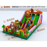 哪里有气垫玩具厂?波浪大滑梯的玩法有哪些,波浪滑梯气垫床城堡多少钱?
