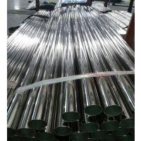 316L 304不锈钢管 外径25-28-30mm 内径16 16.5 17.5 18 18.5mm