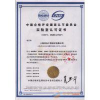 力岱公司来上海宝冶工程技术公司考察访问