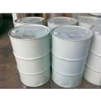 工业级丙二醇 丙二醇 sk丙二醇