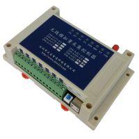 中国竟有如此好的模块——无线模拟量发射模块DW-aj11-4/0,4路模拟量采集发射