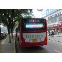 格莱光公交车后窗LED全彩屏-P5(1R1G1B)