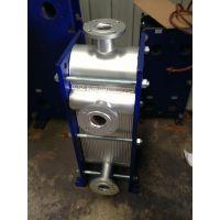 苏州工业园上海将星耐高温耐高压全焊接式换热器JXB20系列选型及报价
