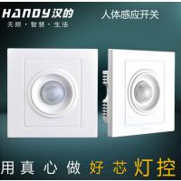 汉的热销86型LED节能过道楼梯延时红外感应开关车库面板人体感应开关