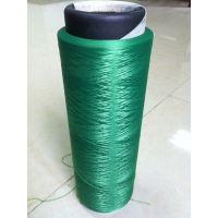 恒涤大有光有色涤纶DTY300D/96F微网、家纺装饰布 深兰绿