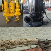 钦州抽沙泵\耐磨渣浆泵\高合金砂石泵