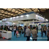 展览会与博览会---西安展览公司 西安展览工厂