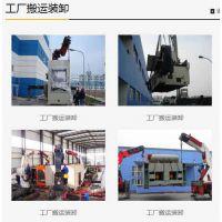 苏州大型吊装搬运|工厂设备搬迁|信斌吊装搬运公司