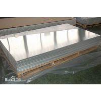 东莞【川本金属】供应优质B25白铜棒、B25白铜板、铜管、规格齐全、品质保证