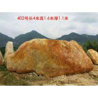 赣州黄蜡石 园林石 南昌景观石 平面石 风水石