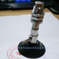 妙德黑色橡胶吸盘PFYS-50-6-N工业机器人抓取动作专用真空类型吸盘