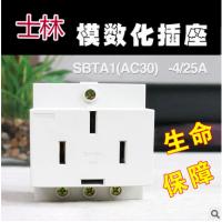 士林电器模数化插座SBTA1 AC304P25A 四极导轨安装插座