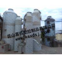 昆山喜得塑胶制品出售立式洗涤塔