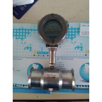迪川仪表液体流量计厂家 涡轮流量计批发 定制液体 流 量 计 自来水测量
