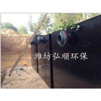 宝鸡弘顺大型医院污水处理设备功率 验收没问题