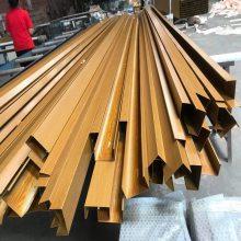 定制40x120u型铝方通 佛山铝合金方通厂家_欧百得