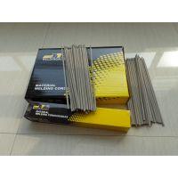 优诺 供应Ni307B镍基焊条 Ni625镍基焊条