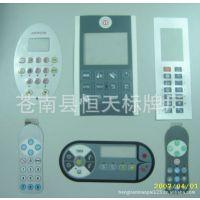 专业供应  面板  设备面板  PC面板
