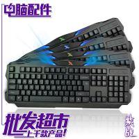 高端霸气正品极顺游戏防水游戏键盘鼠标套装 电脑配件厂家批发