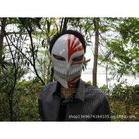 动漫cosplay道具 死神面具黑崎一护全面面具 鬼舞步面具舞会面具