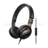 Philips/飞利浦SHL5705头戴式耳机重低音手机电脑线控带麦克风