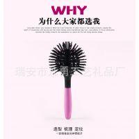 3D球形梳 日韩流行卷发梳长短发造型梳子外贸出口梳子美发室头梳