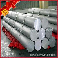 大型6083铝棒厂家   进口环保铝合金棒  6083铝棒