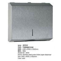 特价厂直销浅灰色不锈钢壁挂式砂光擦手纸巾架纸盒纸架厕纸架单包