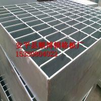 专业定做热镀锌钢格板 江苏电厂平台钢格板 齿形防滑钢格板厂家