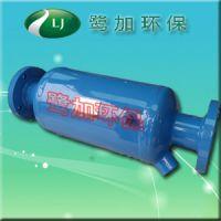 厂家直销30-L直列式汽液分离器