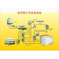 低谷电储热式电锅炉合作