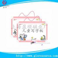 带挂绳使用方便配白板板擦塑料边框写字板 磁性白板写字板定制