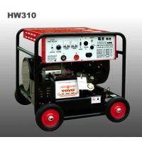 电王HW310汽油双缸风冷纤维素下向焊机,野外管道焊接必备利器!