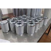 XFL-190*10H滤芯-钢厂专用滤芯FX-190*10H-现货供应