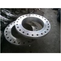 供应优质对焊法兰 平焊法兰 法兰盖 15131795835