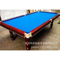 台球桌桌球台 室内桌球台 非标准美式台球桌(密度板)外省发货方便