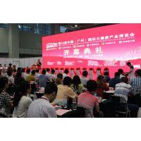 2016药交会中国药交会