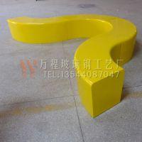 厂家直销随意组合式弧形休闲凳 玻璃钢圆形拼装凳 15年新款休闲凳