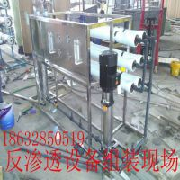 供应工厂单位纯水直饮机反渗透设备食品加工反渗透设备
