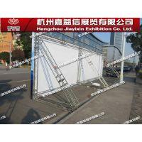 杭州佰鸣展览器材有限公司专业生产桁架(方管),铝合金灯光架,铝合金舞台,玻璃舞台,T台,TRUSS架